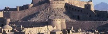 Kerman.Historical Sites Jame Arg-i Bam General View